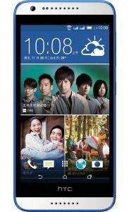 Ремонт телефонов HTC